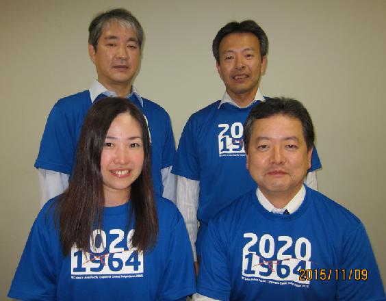 NEC-SSEU
