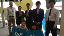 ISE 納期まで3時間ズ
