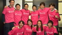 SEEK Aチーム