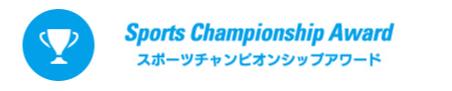 champ_block1